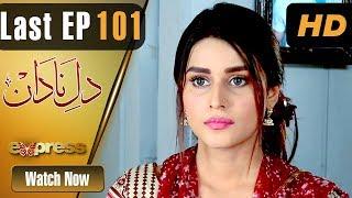 Pakistani Drama | Dil e Nadaan - Last Episode 101 | Express Entertainment Dramas | Abid Ali, Zaheen