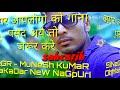 Download  NeW NaGpUrI SoNg SePtEMbEr 2018 MP3,3GP,MP4