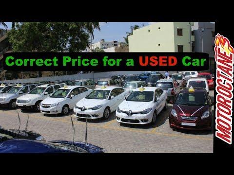 Used Car -   सही कीमत पर कैसे बेचना?