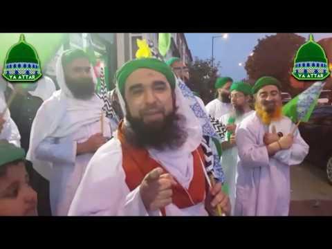 Welcoming Ramadan 2017! Birmingham UK