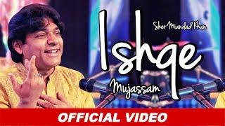 Ishqe Mujassam - Sher Miandad Khan   Sufi Studio   Beyond Records   New Songs 2019