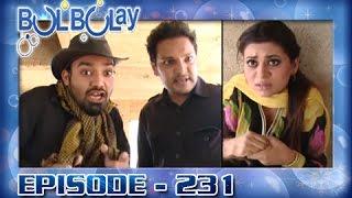Bulbulay Ep 231 - ARY Digital Drama