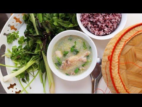 My Mom's Kua Laam (Hmong Herby Chicken rice soup)