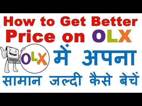 How to Sell Fast & Get Better Price for Your Old Item on  OLX  (Best Free Advertising Online)