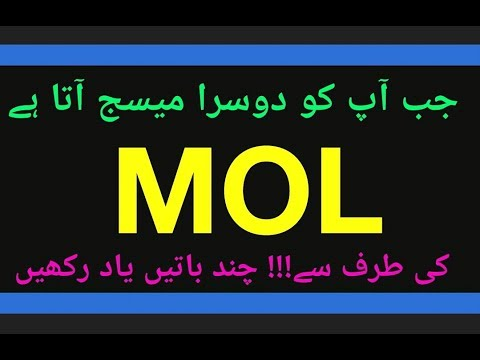 When You Received Second Massage From MOL ( LABOR OFFICE UAE )??? Take few steps!!!