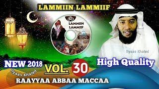 FULL CD (High Quality) New 2018 Ustaaz Raayyaa Vol. 30ffaa kunooti itti dhihadhaa waliif Qooda