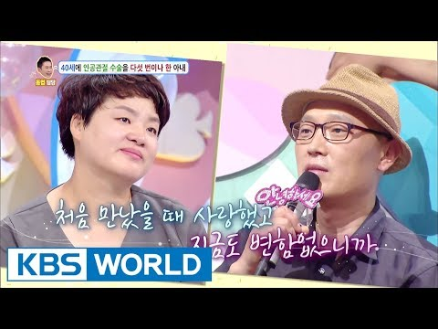 He didn't even go to his father-in-law's funeral! [Hello Counselor / 2017.08.21]