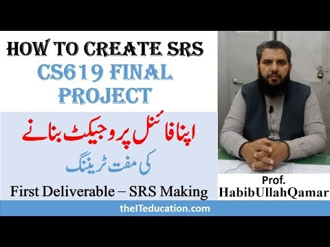 how to make cs619 SRS-use case