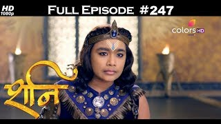 Shani - 17th October 2017 - शनि - Full Episode