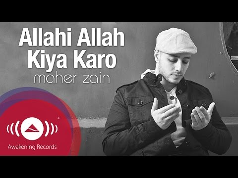 Maher Zain - Allahi Allah Kiya Karo | Vocals Only (Lyrics)