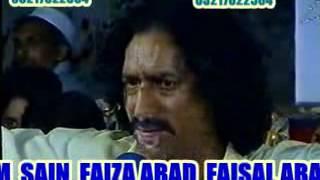 ARIF FEROZ;HUSSAIN NE GAL BAN LAY PALY.flv