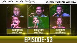 Mozo Thalo Gaithalo - Duet Round│Episode 53│Daijiworld Television