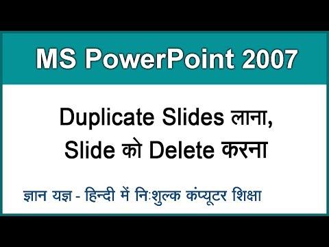 MS PowerPoint 2007 in Hindi / Urdu : Duplicating, Deleting & Hiding Slide - 9