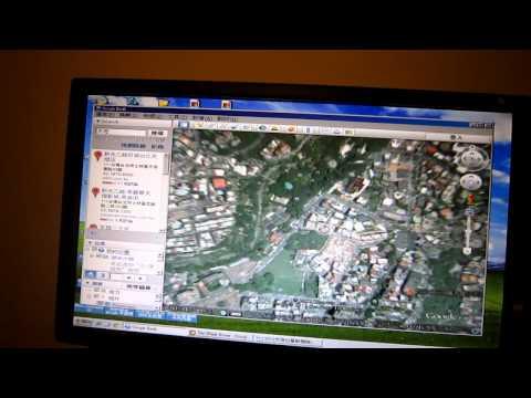 Google Earth-從美國白宮到天母白屋Tianmu White House