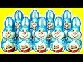 10 Kinder Surprise Bunny Counting Song 1 10 Ultimate Surpris