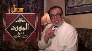 Farooq Rizwi Ka Jhoot(Expose Masjid e Nabawee Kay Imam Shk Huzaifee Ka Difaa