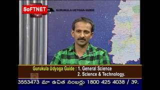 GURUKULAM || General Science/Technology || LIVE INTERACTIVE SESSION With Satyanarayana & JaganMohan