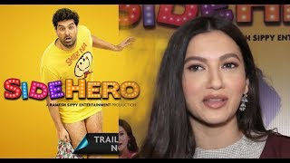 Eros Now launches its first original show 'Side Hero'