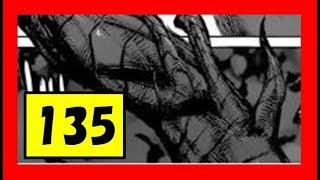 トーキョーグールreネタバレ135話 オッガイのフレームアウトがナァガラジと同じ!?四方さんが本気を出す!