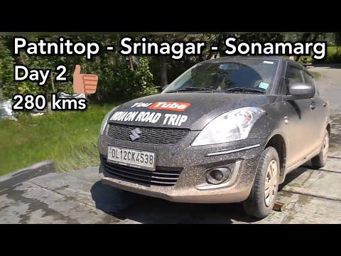 Leh Ladakh Road Trip with Dad EP. 2 - In Hindi | Patnitop-Srinagar-Sonamarg | Suzuki Swift