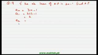FSc Math Book1, CH 6, LEC 18: Ex 6 7 (Part 2) - PakVim net