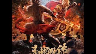 Tây du ký 2017 - Fight Against Buddha (2017) - Trần Hạo Dân - Thuyết minh