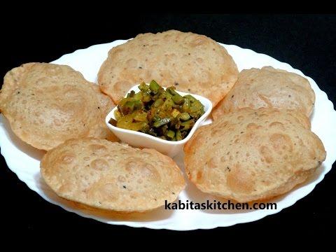 Ajwain Puri Recipe | Carom seeds Poori | Kids Lunch Box Recipe | Recipe by Kabitskitchen