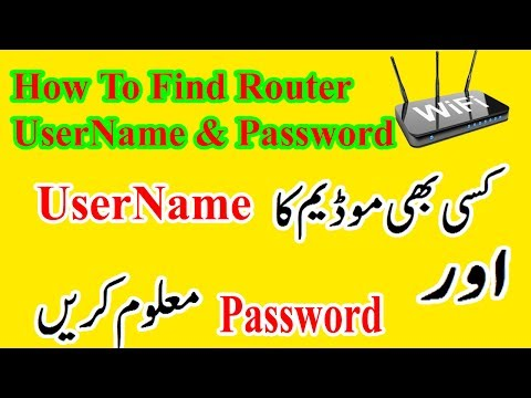 How to Find UserName And Password of WiFi Router Hack WiFi
