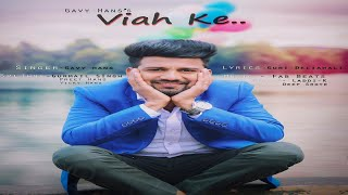 Viah ke  | ( Full HD) | Gavy Hans   | New Punjabi Songs 2019 | Latest Punjabi Songs 2019