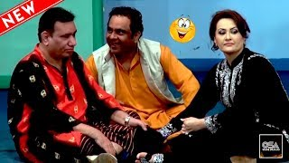 NARGIS NE DOWAN DI LUNGI PHAR LI - Best Comedy Scenes in Stage Drama😂