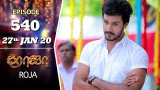 ROJA Serial | Episode 540 | 27th Jan 2020 | Priyanka | SibbuSuryan | SunTV Serial |Saregama TVShows