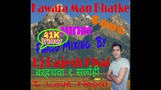 Dj Kuchi Kuchi Kuchi kawara man bhatke Mix By DJRajesh Bhai