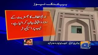 Jaali Bank Accounts Case Ka Mulzim
