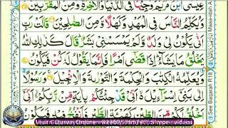 Learn Quran with Tajweed 003 Surah Aal e Imran ayah 40 to 49 Para 3