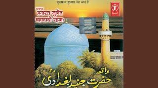 Waqya Hazrat Zuned Bagdaadi Rahmatullah