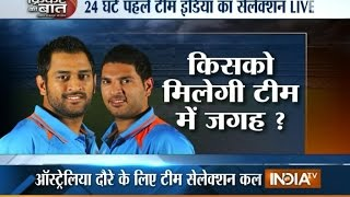 Cricket Ki Baat: Team India Selection for Australia Tour Tomorrow