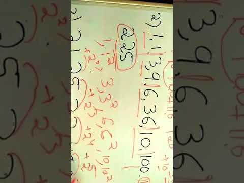Number series in telugu part 6