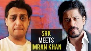 SRK meets Imran Khan over Panama leaks Shafaat Ali