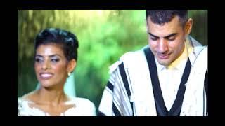 חתונה תימנית מקורית
