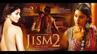 HINDI MOVIE Trailer SHRIYA SARAN S JISM KI AAG 2 HINDI SUPERHOT TRAILER 2016
