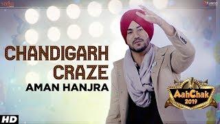 Chandigarh Craze - Aman Hanjra | Aah Chak 2019 | Punjabi Songs 2019 | Punjabi Bhangra Songs