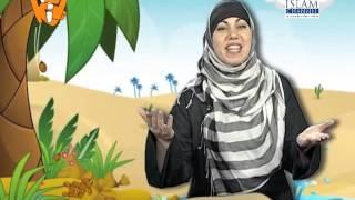 story of prophet Eesa (ASW) His mum