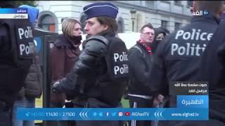 """مراسل الغد: تحت عنوان """"ممنوع التجاوز"""" الشرطة البلجيكية تعتقل عددا من متظاهري السترات الصفراء"""