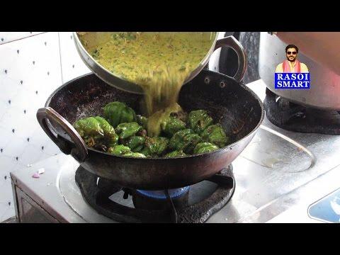 Stuffed Capsicum Masala (Bharwan Shimla Mirch) - Chef Aadharsh Tatpati