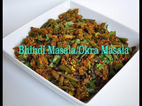 Exact Taste of Stuffed Bhindi- Stuffed Okra- Bharwa Bhindi Masala without stuffing