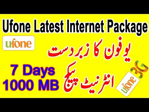 Ufone Internet Package - 1000 Mb 3g 4g 7 Days - Free Trick By Pakihow