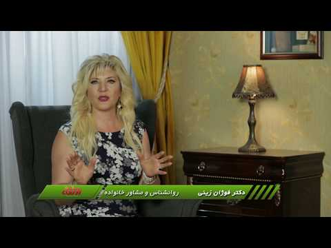 Dr. Foojan Zeine Talks About :Control the Events