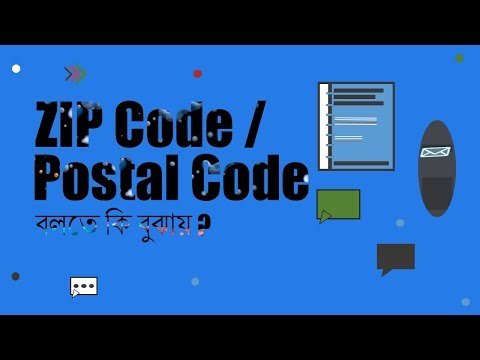 What is ZIP Code and Postal Code?