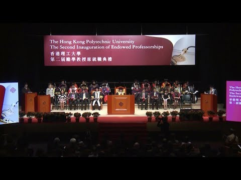 The Second Inauguration of Endowed Professorships