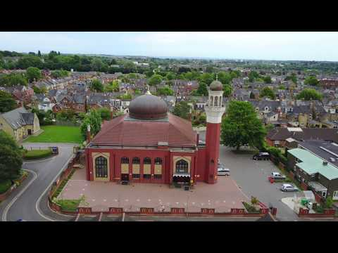 Oxford Central Mosque